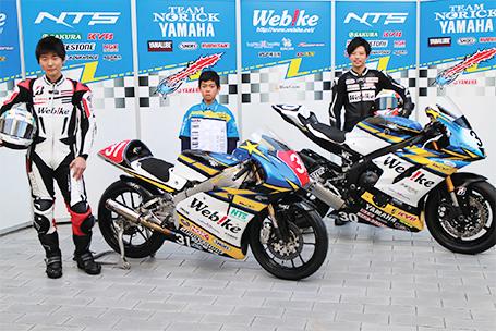 Yamaha Team Norick webike